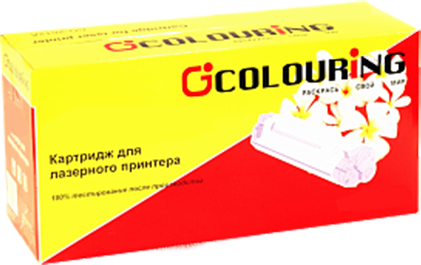 Купить Colouring CG-106R01487